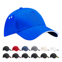Ultimate Cotton Cap with Sandwich Peak