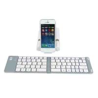 Freedom Folding Bluetooth Keyboard