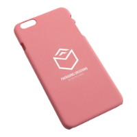 Soft Touch Plastic Phone Covers