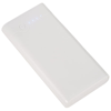 Relay 20.000 mAh power bank in white-solid