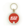 Sphere Plastic Round Led Keyring Torch in red