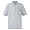 Pocket Pique Polo Shirt in heather-grey