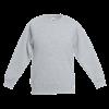 Kids Drop Shoulder Sweatshirt in heather-grey