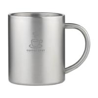 Isomug Mug Silver