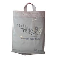Polythene Flexi Loop Carrier Bags - Printed 2 Sides
