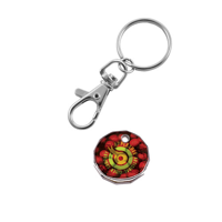 Metal Trolley 12-sided Coin Keyring