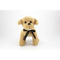 G137 25cm Labrador Puppy