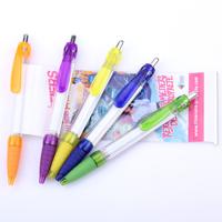 Banner Pen - Style 5