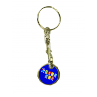 Trolley Coin Keyring - Printed - 1 Side