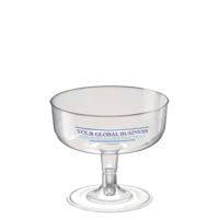 Disposable Plastic Margarita Glass (180ml/6oz)