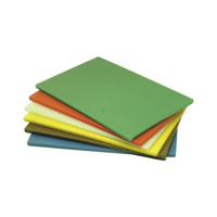 Plastic Coloured Chopping Board (450 x 300cm)