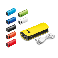 OPTIMUS. Portable battery