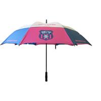 Fibrestorm Auto Vented Umbrella