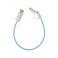 3-in-1 flowing light cable