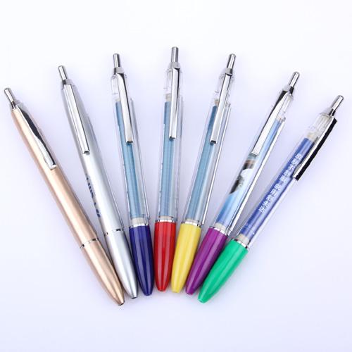 Banner Pen - Style 3