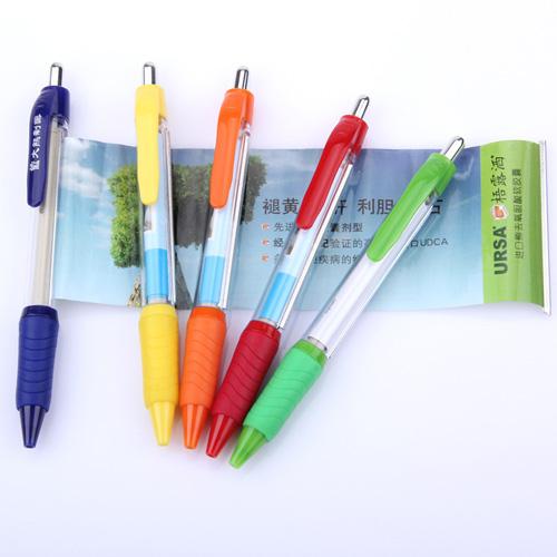 Banner Pen - Style 8